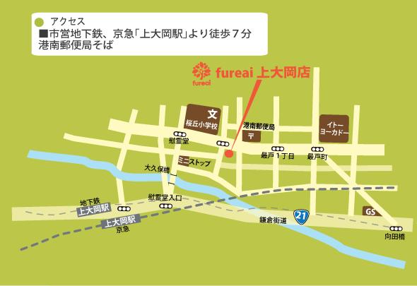 上大岡店のアクセスマップです