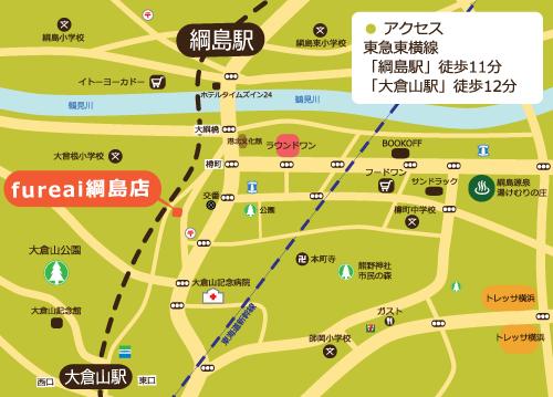fureai綱島店の地図